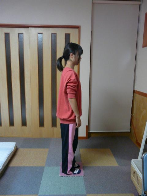 骨盤矯正施術後